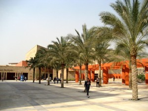 New campus, American University, Cairo