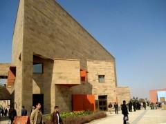 AUC Campus 04