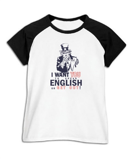 English only t-shirt